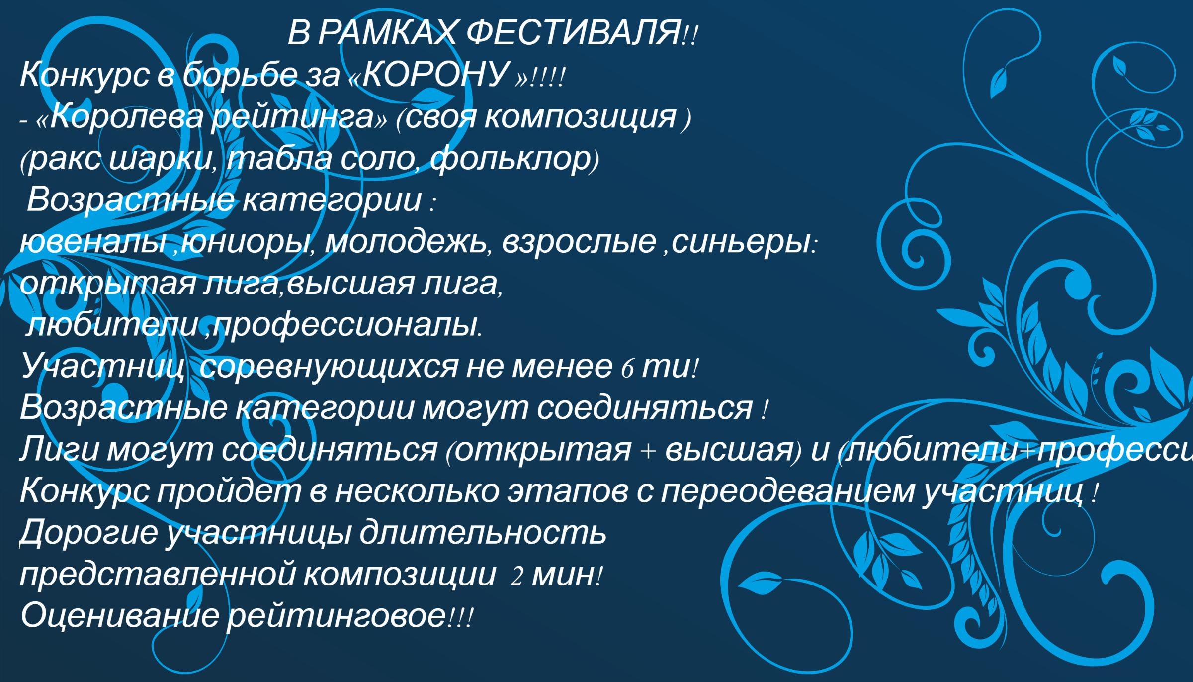 1465387634_blue_curls.png