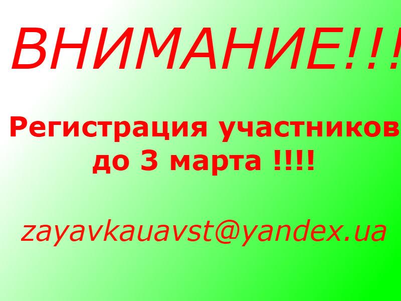 file_babbea3.jpg