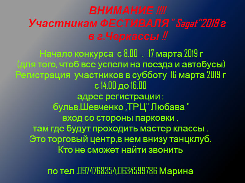 file_ca236f9.jpg