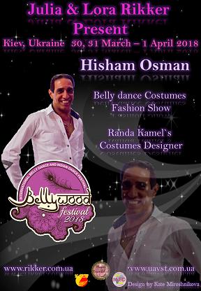 HishamOsman.png