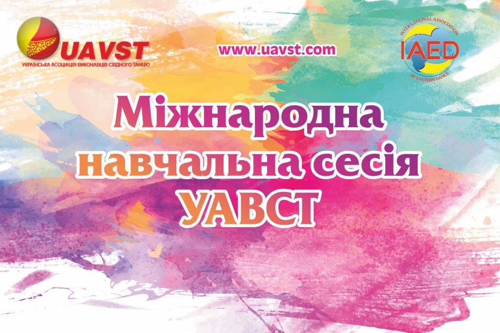 67643126_508941249648672_9019516095664488448_n.jpg