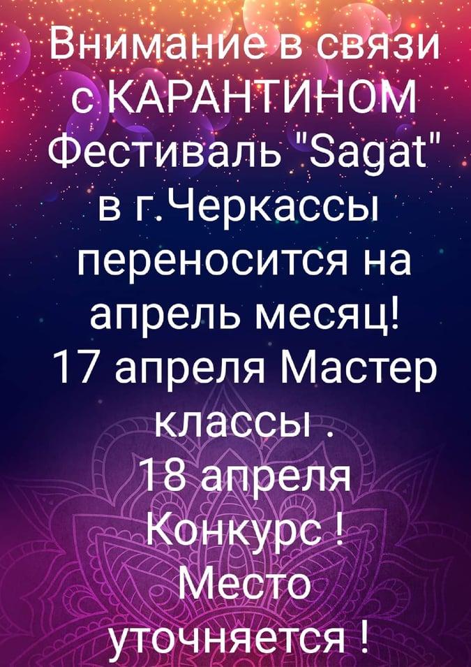 89931557_203534707541962_7480433394279514112_n.jpg
