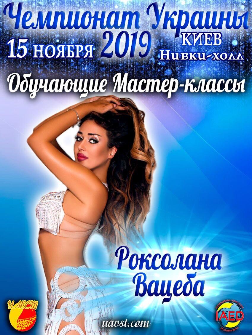 _viber_2019-10-30_07-22-35.jpg