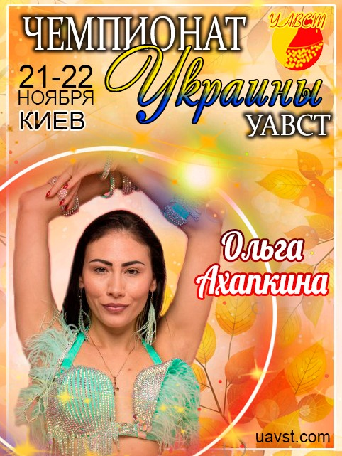 _viber_2020-10-26_10-26-09.jpg