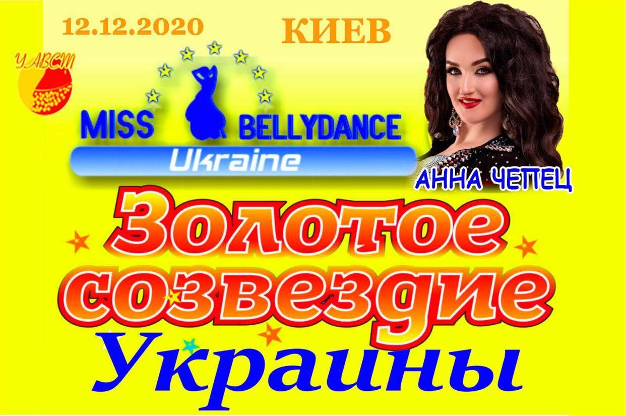 _viber_2020-12-03_07-02-15.jpg