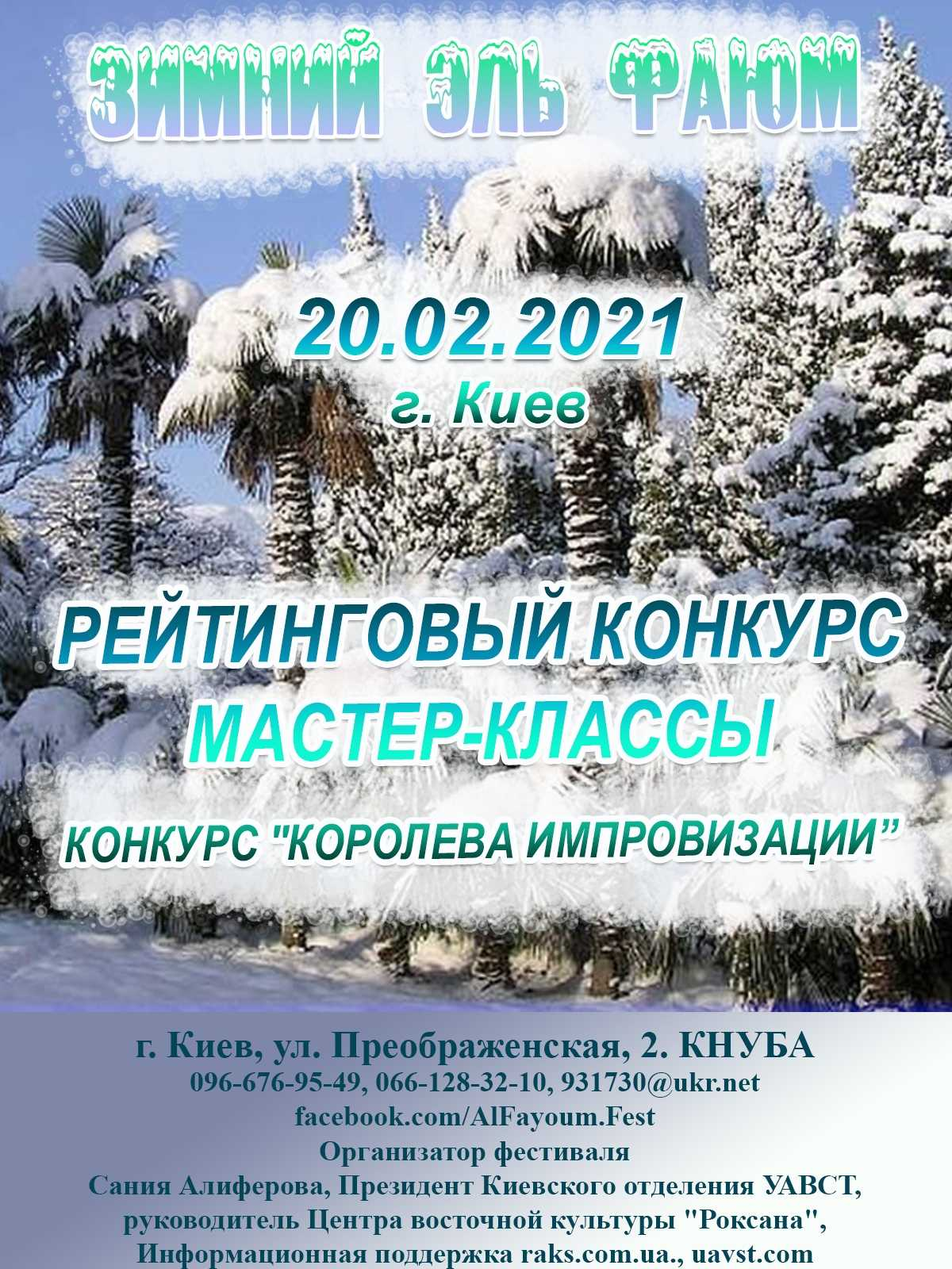 _viber_2021-01-05_14-01-39_2021-01-20.jpg