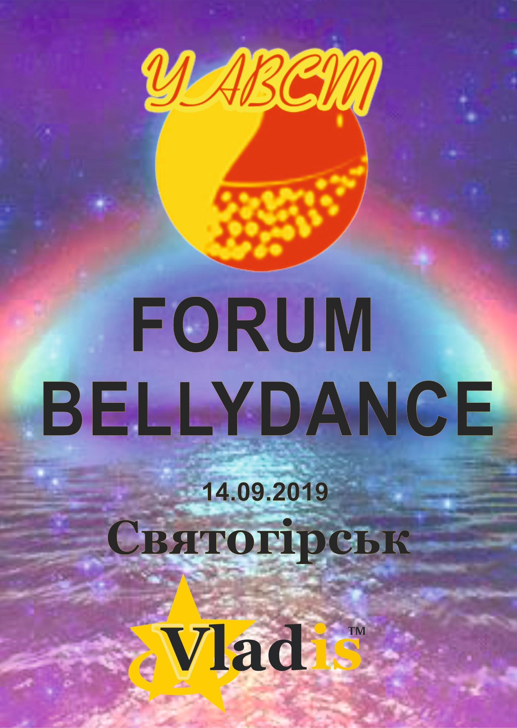 forum2019.jpg