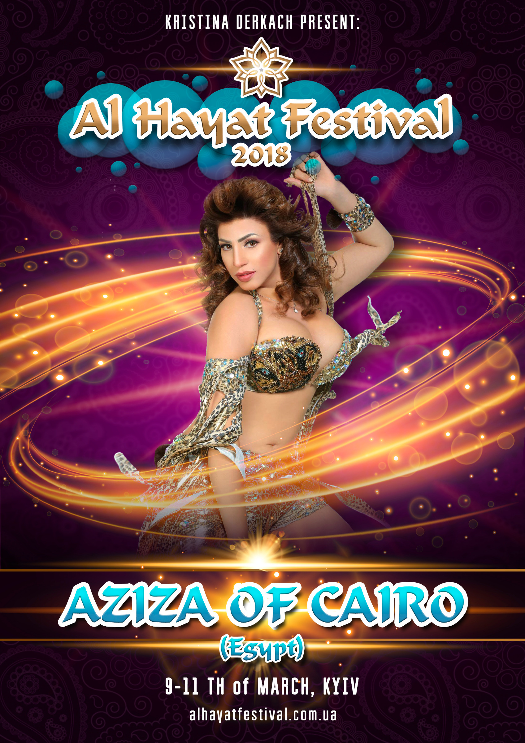 Aziza1.jpg