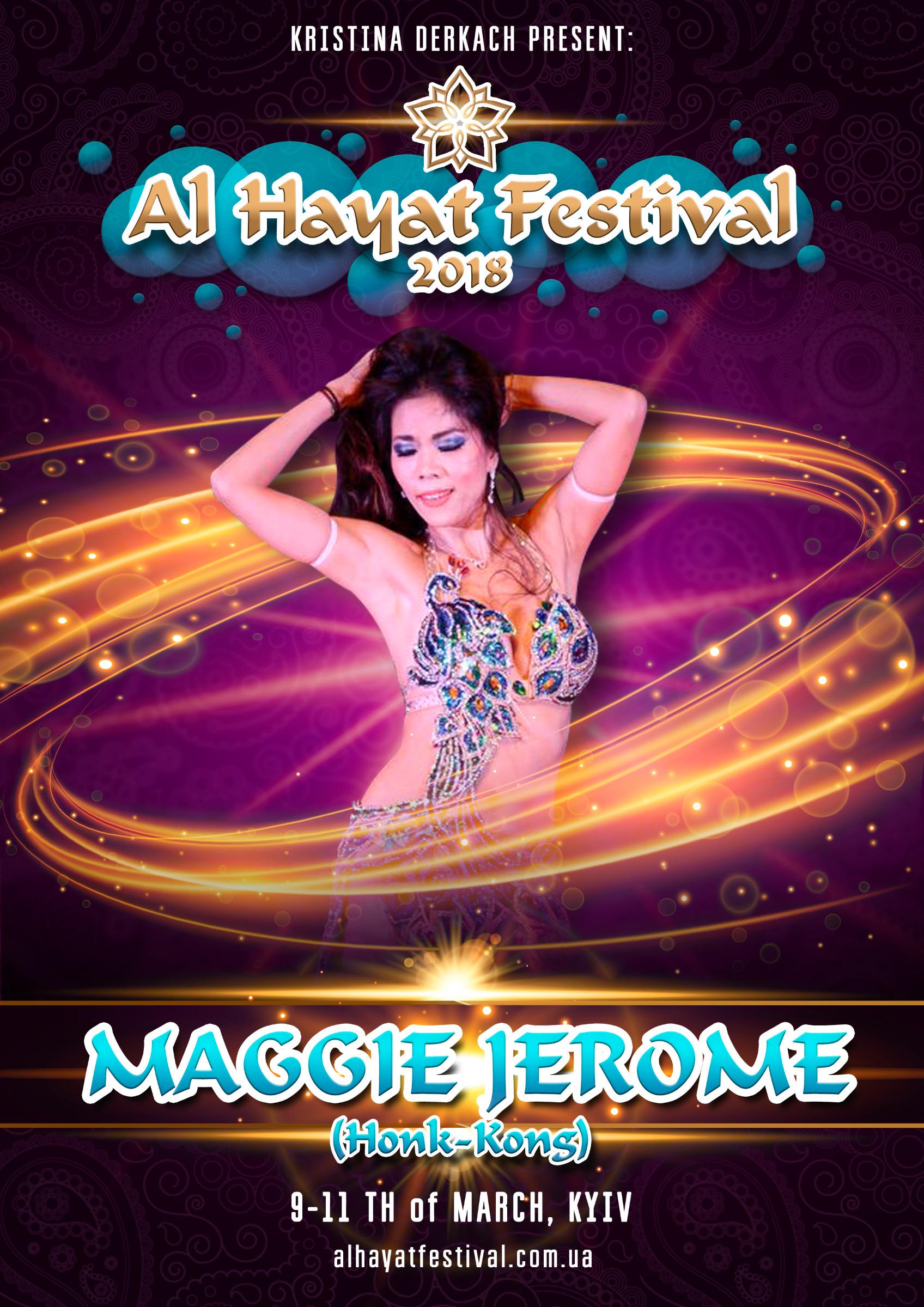 MaggieJerome_2017-08-19-2.jpg