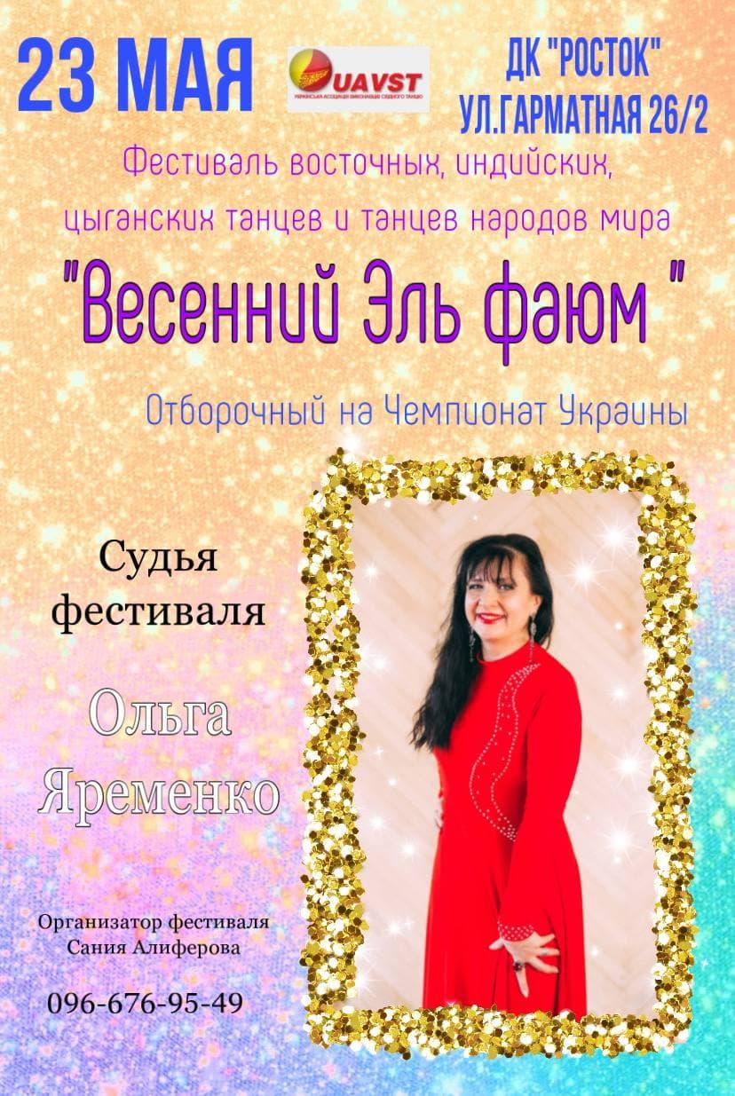 photo_2021-05-12_12-58-17.jpg
