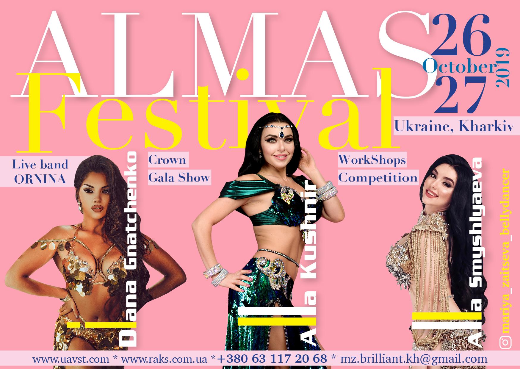 AlmasFestivalvoorkant2.jpg