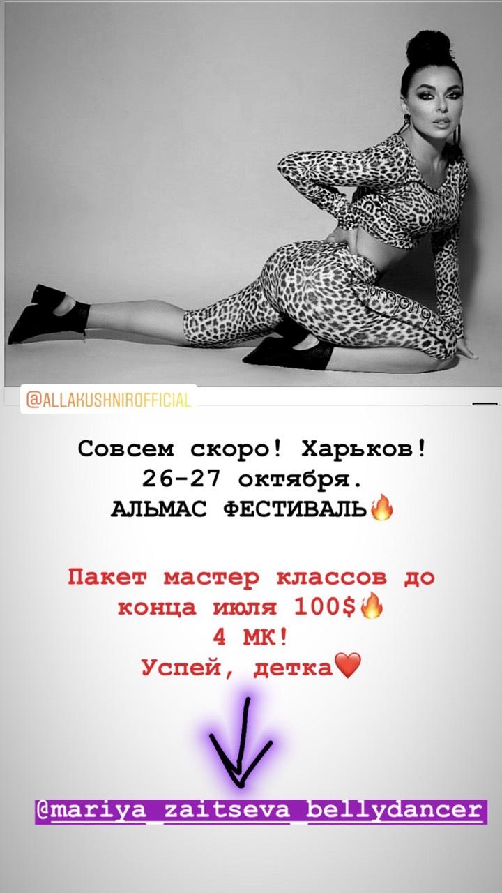 _viber_2019-07-23_17-26-56.jpg